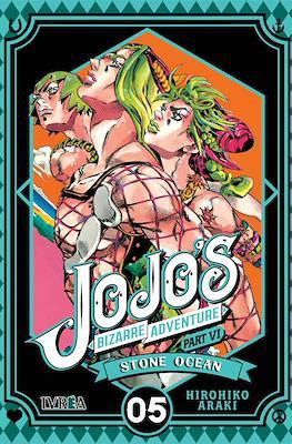 JoJo's Bizarre Adventure - Part VI: Stone Ocean #5