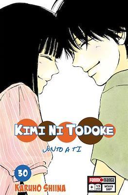Kimi ni Todoke. Junto a Ti (Rústica) #30