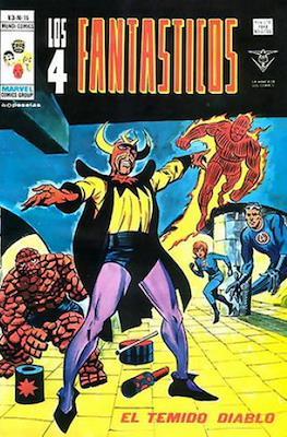 Los 4 Fantásticos Vol. 3 (1977-1980) (Grapa 44 pp) #16