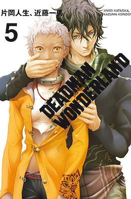 Deadman Wonderland (Rústica con sobrecubierta) #5