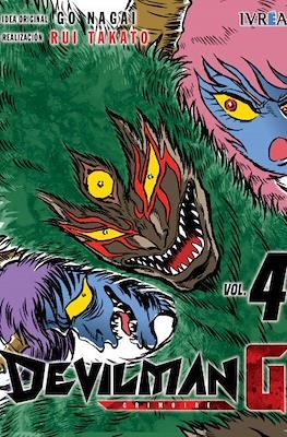 Devilman G (Rústica con sobrecubierta) #4