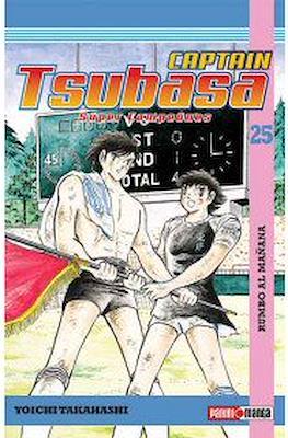 Captain Tsubasa. Super Campeones #25