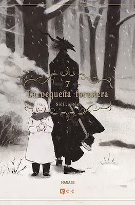 La pequeña forastera: Siúil, a Rún (Rústica con sobrecubierta) #7