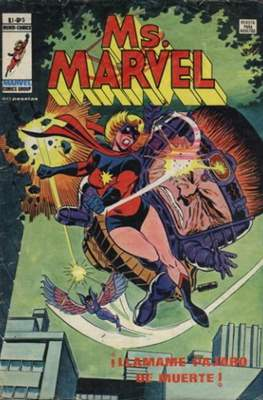 Ms. Marvel (1978) (Grapa 36 pp) #5