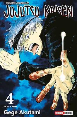 Jujutsu Kaisen: Contiendas de Brujería #4