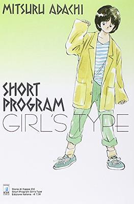 Short Program - Girl's Type