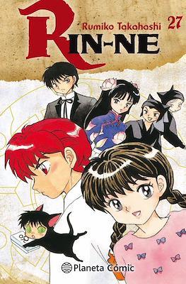 Rin-ne (Rústica 184-192 pp) #27