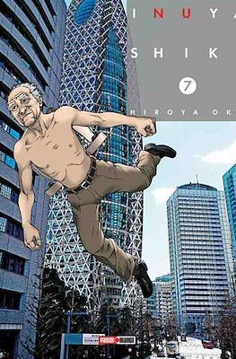 Inuyashiki (Rústica con sobrecubierta) #7