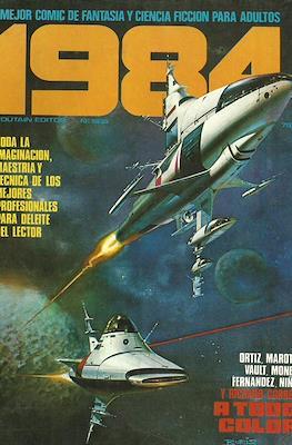 1984 (Grapa, 1978 - 1984) #6