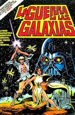 La Guerra de las Galaxias (Rústica, 48-96 (1978)) #1