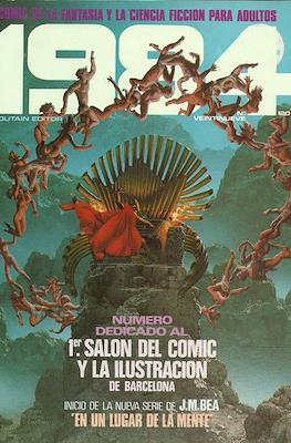 1984 (Grapa, 1978 - 1984) #29