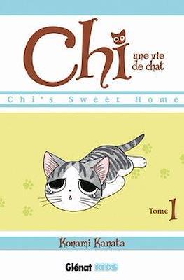 Chi, une vie de chat (Chi's Sweet Home)