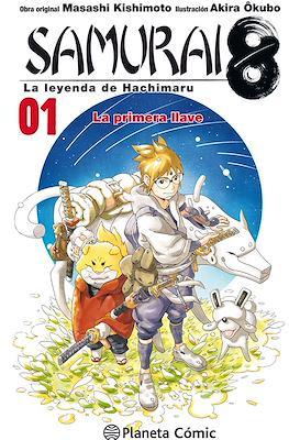 Samurai 8: La leyenda de Hachimaru (Rústica con sobrecubierta) #1