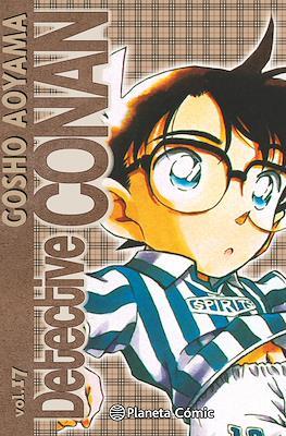 Detective Conan #17