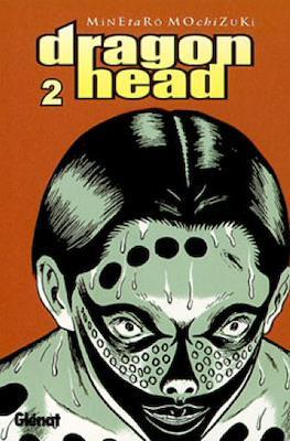 Dragon Head #2