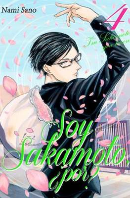 Soy Sakamoto, ¿por? (Rústica con sobrecubierta) #4