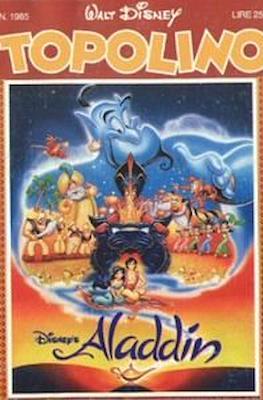 Topolino (Brossurato) #1985