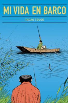 Mi vida en barco (Rústica 624 pp) #