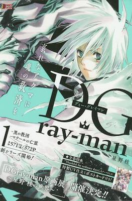 D.Gray-Man Remix