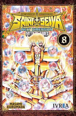 Saint Seiya: Next Dimension (Rústica con sobrecubierta) #8