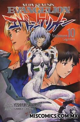 Neon Genesis Evangelion (Rústica) #10