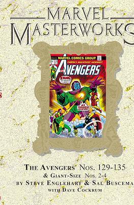 Marvel Masterworks (Hardcover) #208