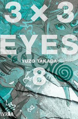 3x3 Eyes #8