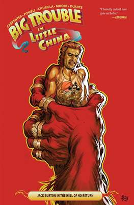 Big Trouble in Little China (Paperback) #3