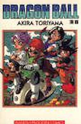 Dragon Ball (Rústica 72 pp) #36