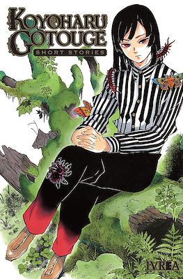 Koyoharu Gotouge: Short Stories