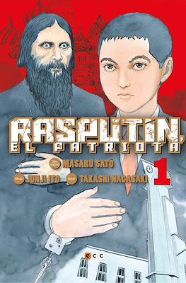 Rasputín, el patriota (Rústica) #1