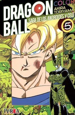 Dragon Ball Color: Saga Androides & Cell #5