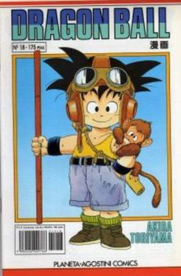 Dragon Ball (Grapa, blanco) #18
