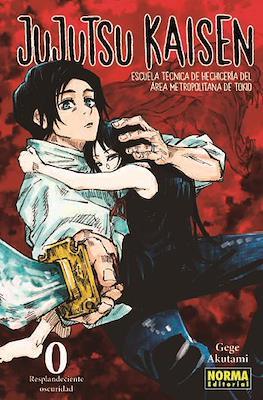 Jujutsu Kaisen - Guerra de hechiceros (Rústica con sobrecubierta) #0