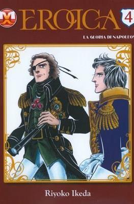Eroica - La Gloria di Napoleone #4