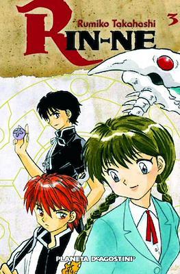 Rin-ne (Rústica 184-192 pp) #3