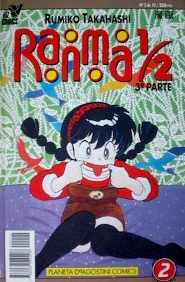 Ranma 1/2. 3ª parte (Rústica, 40 páginas (1995-1996)) #2