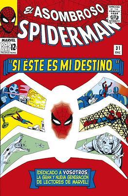 Marvel facsímil #15