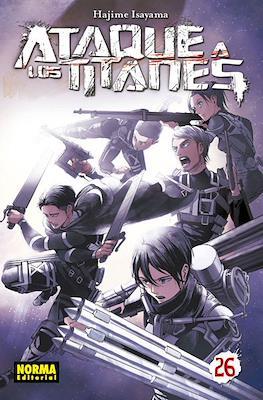Ataque a los Titanes (Rústica con sobrecubierta) #26
