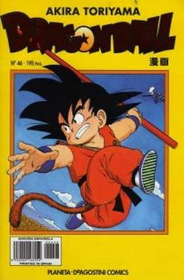 Dragon Ball (Grapa, amarillo) #46