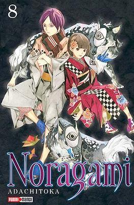 Noragami (Rústica) #8