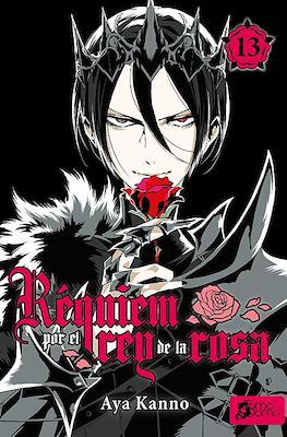 Réquiem por el Rey de la Rosa #13