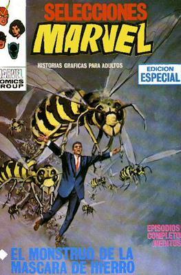 Selecciones Marvel (1970-1972) (Rústica 132 pp) #16