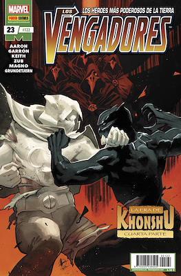 Los Vengadores Vol. 4 (2011-) (Grapa) #122/23