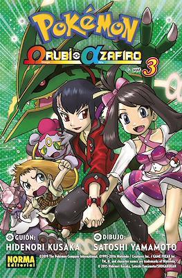 Pókemon Omega Rubí Alfa Zafiro (Rústica) #3