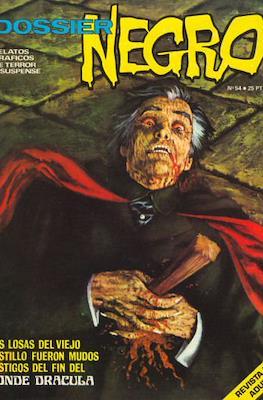 Dossier Negro (Rústica y grapa [1968 - 1988]) #54