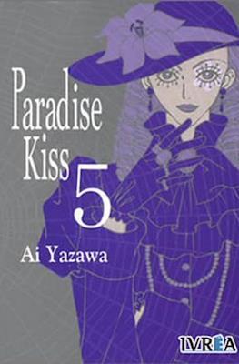 Paradise Kiss (Rústica con sobrecubierta) #5