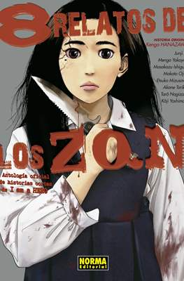 8 relatos de los ZQN: Antología de historias cortas de I am a Hero
