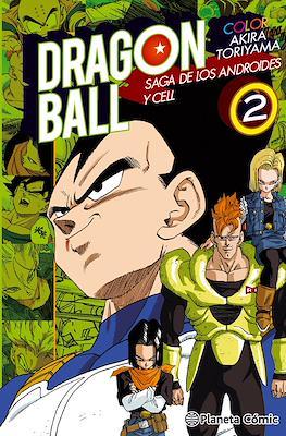 Dragon Ball Color: Saga de los androides y Cell #2