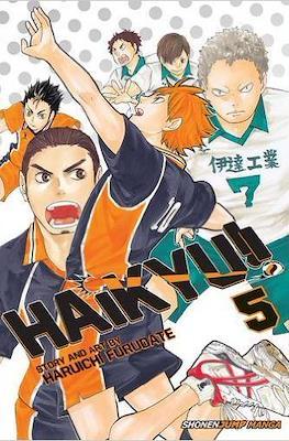 Haikyu!! (Paperback) #5